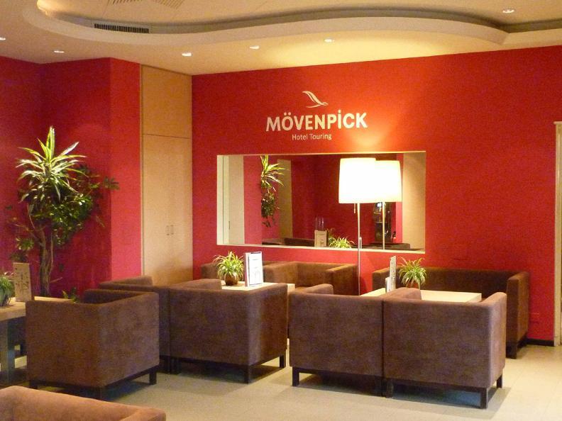 Image 0 - Hotel Mövenpick Touring